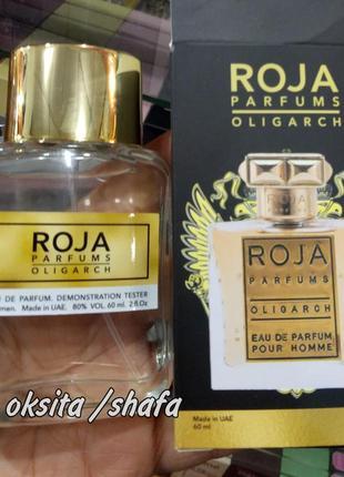 Roja oligarch тестер люкс парфюм духи 60 мл эмираты