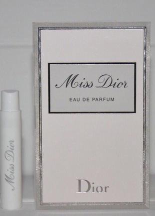 Пробник dior miss dior edp сэмплы оригинал