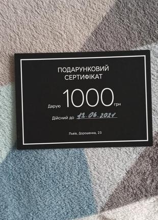Подарочный сертификат фитнес клуб