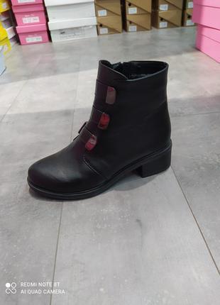 Чобітки/черевики /жіночі