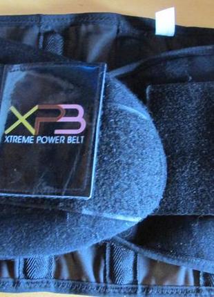 Пояс для похудения и коррекции фигуры extreme power belt р.м