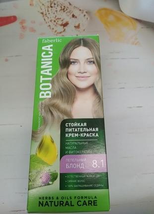 Фарба для волосся пепельний блонд