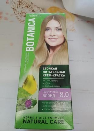 Фарба для волосся пшеничний блонд