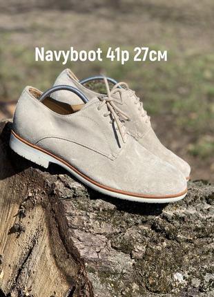 Идеальные туфли из замшевой кожи