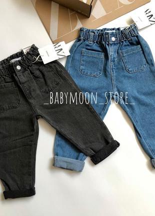Джинси zara з поясом пейпербег, джинсы для девочки