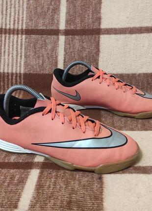 Футбольная обувь футзалки бампы nike mercurial