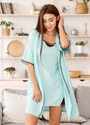 💙 піжама, халат, домашній одяг,  набір, одяг для дому, пижама