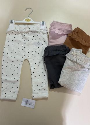 Ттеплый штаны для девочки по штучно