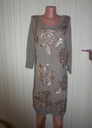 #теплое трикотажное платье #monsoon# #длинная туника с пайетками #