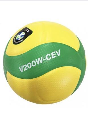 М'яч волейбольний професійний mikasa v200w cev