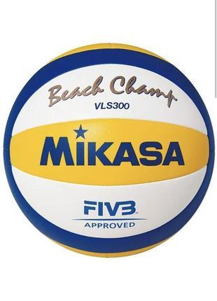М'яч волейбольний mikasa vls300