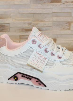 Кроссовки женские белые с розовыми вставками т1290