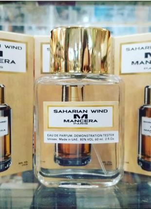 💫стойкий тестер нишевый парфюм