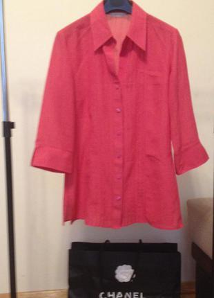 Блуза з розрізами по боках