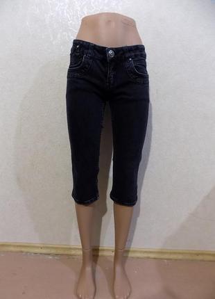 Бриджи капри джинсовые синие фирменные parisian размер 42-44