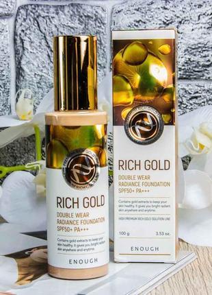 🧡100ml. омолаживающий тональный крем ✨enough rich gold spf50+/pa+++✨с экстрактом золота