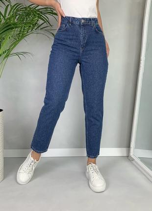 Джинсы мом момы высокая посадка mom fit jeans