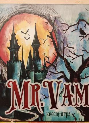 Настольная игра mr. vamp, мистер вамп, настольная игра для детей
