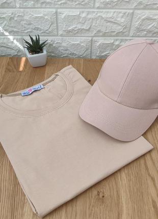 Бежева футболка і кепка комплект