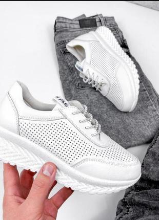 ❤летние женские кроссовки из натуральной перфорированной кожи белого цвета ❤