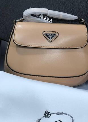 Женская кожаная сумка в стиле prada🔥натуральная кожа бежевая, разные цвета
