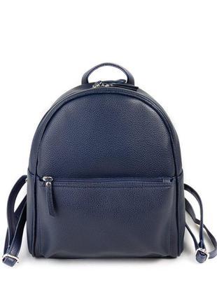 Синий молодежный женский рюкзак небольшого размера матовый