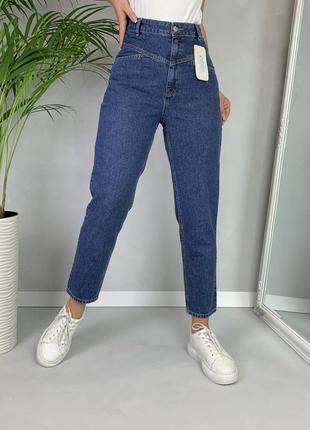 Джинсы мом с кокеткой  высокая посадка mom fit jeans