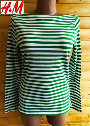 Комфортная хлопковая футболка лонгслив в полоску известного шведского бренда h&m.