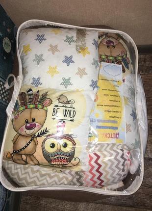 Бортики новые для детской кроватки мишки совушка