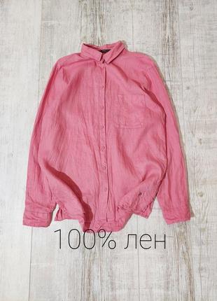 Льняная розовая рубашка brax 100% лен