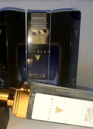 💣roja ilysium 💣стойкий мини парфюм дорожная версия 40 мл