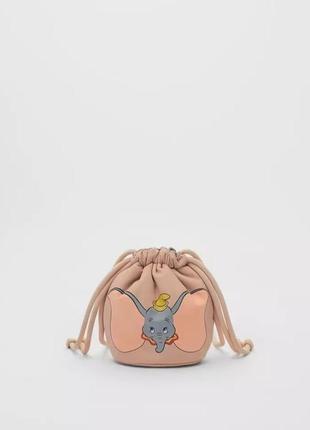 Продам новую сумочку zara dumbo дамбо