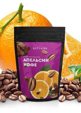 Скраб антицеллюлитный reclaire кофе-апельсин