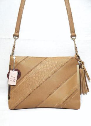 Новая стильная сумка кроссбоди, через плечо от итальянского бренда piazza italia