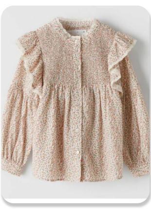 Продам оооочень красивую блузку рубашку zara 8-9 лет