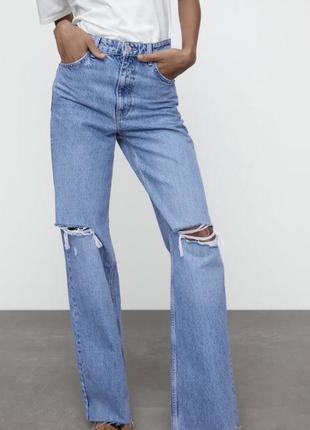 Шикарные широкие джинсы клёш с разрывами zara 2021