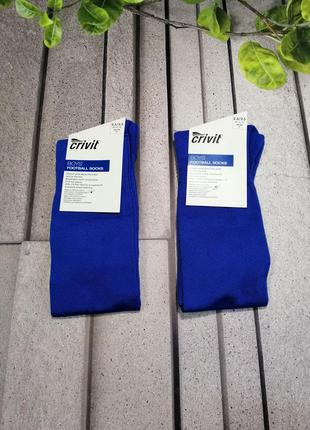Футбольные гетры две пары синие двойной носок и пятка