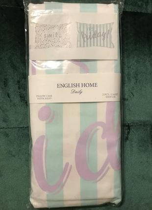 Наволочки  english home набор 2 шт