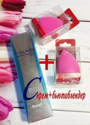 🔥акция!!+бьютиблендер,корейский тональный крем collagen foundation enough100ml spf15