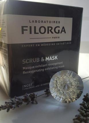 Filorga scrub & mask киснева маска-ексфоліант для відновлення клітин шкіри
