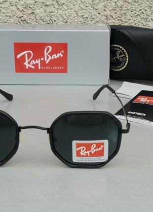 Ray ban стильные солнцезащитные очки унисекс восьмигранные черные стекло