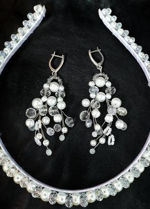 Свадебный комплект обруч и серьги