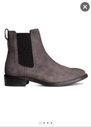 Ботинки челси 100% замш