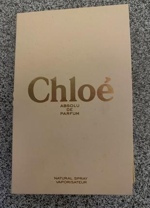 Chloe пробник миниатюра 1.2 мл
