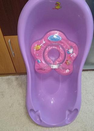 Ванна для немовлят і круг для купання