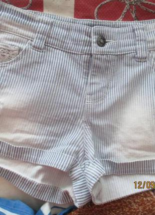 Продам крутые шорты