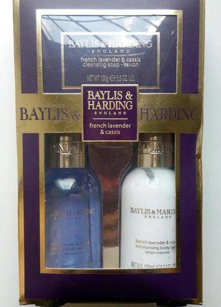 Подарочный набор baylis & harding жидкое мыло бальзам для тела лаванда