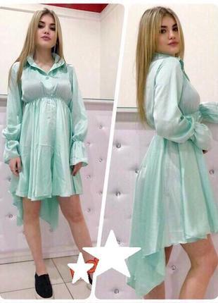 ✅шикарное платье рубашка рукава воланы ткань шёлк армани спинка длиннее