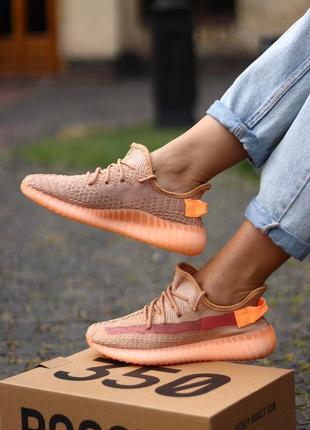 Кроссовки изи бутс адидас adidas yeezy boost 350 v2