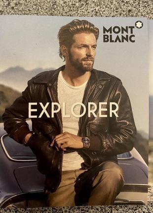 Mont blanc explorer пробник миниатюра 2 мл
